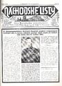1. s. třiadvacátého čísla (12. června 1942) - oznámení s Heydrichově smrti