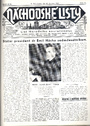 1. s. sedmadvacátého čísla (10. července 1942) -