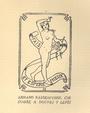 Armand Rassenfosse - rytina Čiň dobře a doufej v lepší (s. 529) Q42B24