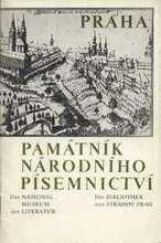 Památník národního písemnictví