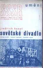 Sovětské divadlo