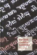 Počátek českého knihtisku