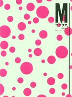 Magnus magazín