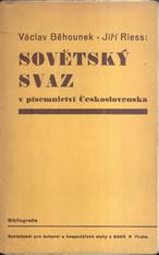 Sovětský svaz v písemnictví Československa